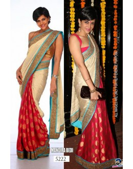 Bollywood Replica - Mandira Bedi Pink & Beige Pure Georgette Brocade Saree - 5222 (IB-398)