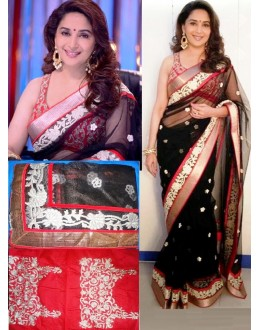 Bollywood Replica - Madhuri Dixit Black Net Saree By Jade In Jhalak Dikhla Jaa D No.1350