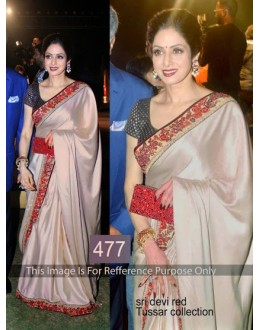Bollywood Replica-Sridevi Designer Beautiful Beige Party Wear Saree-477(SIA-400)