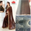 Bollywood Replica-Sophie Chaudhary Designer Dark Brown Shimmer Chiffon Party Wear Saree-9314(SIA-S-9200)