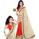 Bollywood Replica - Designer Beige & Orange Saree - TM-528