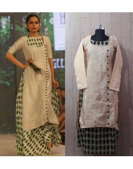 Party Wear Readymade Cream Kurti - Pretty2005