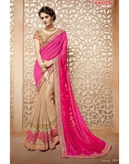 Festival Wear Pink & Beige Saree  - PATANG-3801