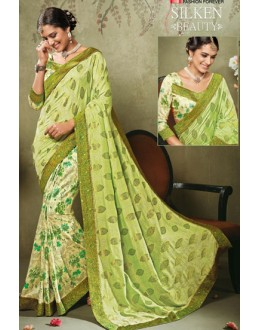 Ethnic Wear Green Art Silk Saree  - 19926