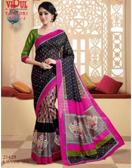 Casual Wear Multi-Colour & Green Saree  - VIPUL-21429