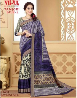 Casual Wear Multi-Colour Saree  - VIPUL-21431