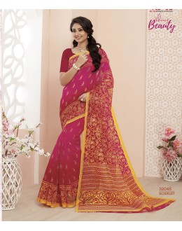 Festival Wear Pink Super Net Saree  - VIPUL-32045